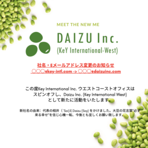 Daizu Company name change Japanese announcement